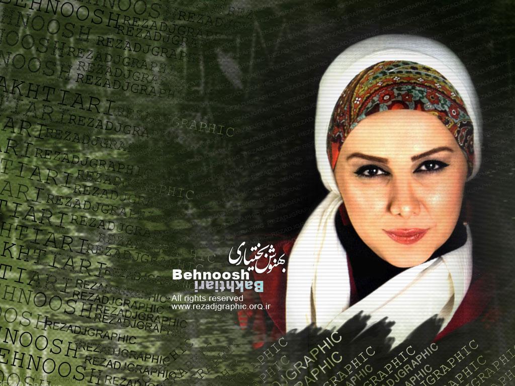 http://rezadjgraphic1.persiangig.com/new_folder2010/Behnoosh-Bakhtiari-%5BREZADJG.jpg